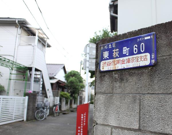 2009_07_10_eoskx3_1515